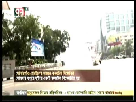 4 MAR 2013: Blast near Sonargaon Hotel