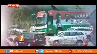 Congress High Command Shok To Two Telangana Congress Leaders? | Loguttu | iNews - INEWS