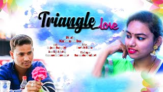 Triangle Love Short Film | Telugu Latest Short Films | Love Story | Tollywood Updates | MeeMaa TV - YOUTUBE