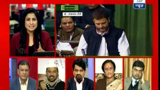 ABP News debate: Did Rahul Gandhi delay in bringing Lokpal Bill? - ABPNEWSTV