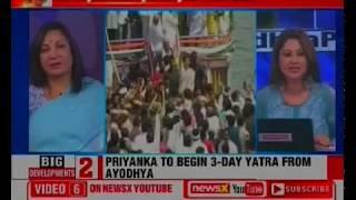Lok Sabha Elections 2019: Priyanka Gandhi Vadra to begin 3-Day Yatra to Ayodhya, What's the Plan? - NEWSXLIVE