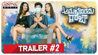 Life Anubavinchu Raja Trailer #2 | Raviteja, Sravani Nikki, Shruti Shetty | Suresh Thirumur - ADITYAMUSIC