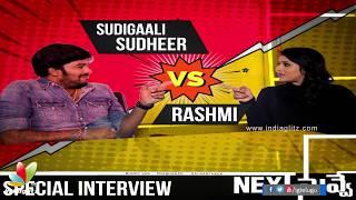 Sudigali Sudheer and Rashmi funny Interview || #RashmiGautam || Aadi || Next Nuvve - IGTELUGU