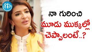 నా గురించి మూడు ముక్కలో చెప్పాలంటే... - Actress Lakshmi Manchu ||Dil Se With Anjali || iDream Movies - IDREAMMOVIES