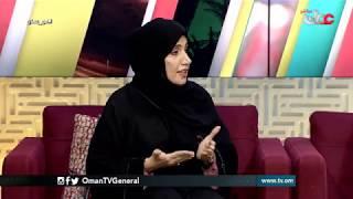 المؤتمر الخليجي الخامس لكفاءة المختبرات | #من عمان | الثلاثاء 26 فبراير 2019م