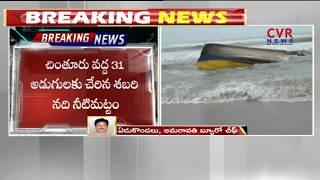 Cyclone effect | Heavy rains lash North coastal, Godavari districts | CVR News - CVRNEWSOFFICIAL