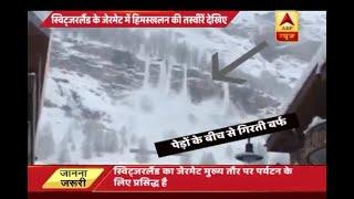 Tourists stranded in Switzerland's Zermatt after heavy snowfall , watch latest video - ABPNEWSTV