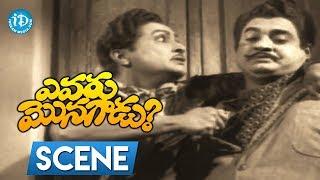 Evaru Monagadu Movie Scenes - Kantha Rao Secretly Meets His Wife Janaki || Kantha Rao - IDREAMMOVIES