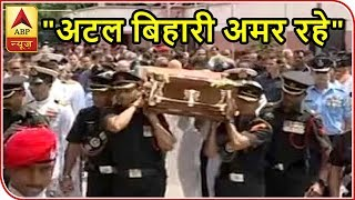 Amid chants of 'Atal Bihari Amar Rahe' mortal remains of former PM brought to BJP HQ - ABPNEWSTV