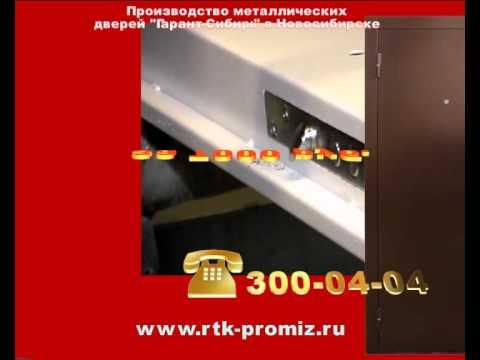 завод металлических дверей гарант про