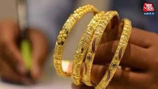 धनतेरस पर ऐसे खरीदें सस्ता सोना, ये हैं 3 विकल्प #ATSnapshot - AAJTAKTV