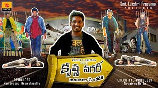 Krishna Nagar Industry Ki Adda Latest Telugu Short Film 2018 |TRP media - YOUTUBE
