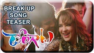 Dongata Movie Songs   Break - Up antu Song Teaser   Manchu Lakshmi   Adivi Sesh - SRIBALAJIMOVIES