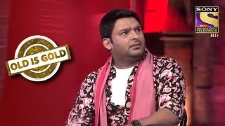 Kapil Opens A Hotel | Old Is Gold | Comedy Circus Ke Ajoobe - SETINDIA