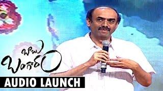 Suresh Babu Speech At Baabu Bangaram Audio Launch    Venkatesh, Nayanthara - ADITYAMUSIC