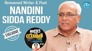 Renowned Writer & Poet Nandini Sidda Reddy Full Interview || Akshara Yathra With Mrunalini #16 - IDREAMMOVIES