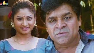 Mr Pellikoduku Movie Scenes | Ali Flirting with Girl | Latest Telugu Movie Scenes | Sri Balaji Video - SRIBALAJIMOVIES