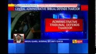 Respite for Shashi Tharoor in Sunanda Pushkar Case - NEWSXLIVE