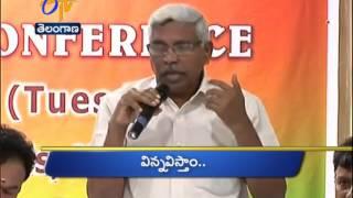28th: Ghantaraavam 4 PM Heads  TELANGANA - ETV2INDIA
