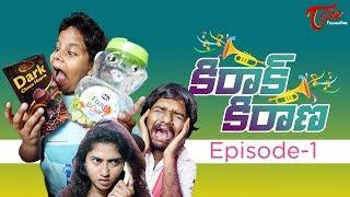 Kirak Kirana | Latest Telugu Comedy | Epi #1 | by Surender Reddy B | TeluguOne - TELUGUONE
