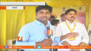 All Set For CM Ramesh Hunger Strike Over Steel Factory in Kadapa | iNews - INEWS