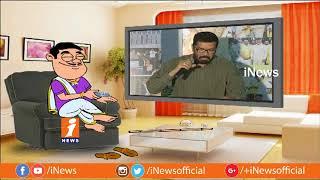 Dada Hilarious Punches on Posani Krishna Murali | Pin Counter | iNews - INEWS