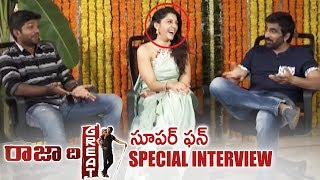 Raja The Great Team Diwali Special Interview | Super Fun | Ravi Teja | Mehreen | TFPC - TFPC