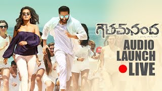 Goutham Nanda Movie Audio Launch LIVE |  Gopichand | Hansika | Catherine Tresa | TFPC - TFPC