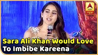 Sara Ali Khan would love to imbibe Kareena's professionalism - ABPNEWSTV