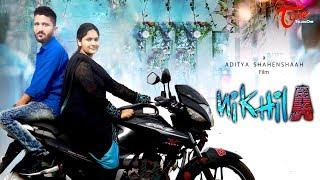 NikhilA | Latest Telugu Short Film 2017 | Directed by Aditya Shahenshaah - YOUTUBE