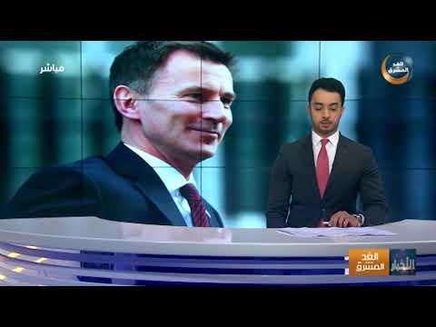 نشرة أخبار السابعة مساء | طائرات القوات السعودية والأمريكية تحلق فوق منطقة الخليج العربي