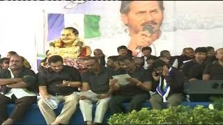 YCP Leader Jogi Ramesh Speech at YSRCP Garjana Deeksha | Guntur | iNews - INEWS