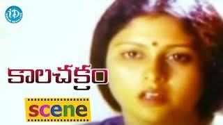 Kalachakram Movie Scenes - Jayasudha Meets Doctor  | Chandra Mohan - IDREAMMOVIES