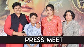 Mathangi Movie Press Meet | Ramya Krishnan | TFPC - TFPC