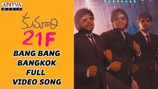 Bang Bang Bangkok Full Video Song    Kumari 21F    Devi Sri Prasad, Raj Tarun, Hebah Patel - ADITYAMUSIC