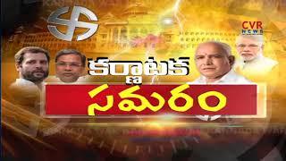 దూసుకెళ్తున్న బీజేపీ   Karnataka election Results: BJP takes lead in early trends   CVR News - CVRNEWSOFFICIAL