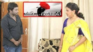 Ussh Gup Chup || Come when husband is not there || Telugu Comedy Skits - TELUGUONE