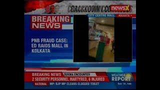 PNB fraud case: ED raids shopping mall in Salt lake city, Kolkata - NEWSXLIVE