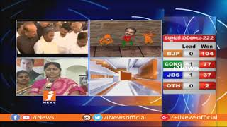 Face To Face With AP Congress Leader Padma on Karnataka Elections | Congress Supports JDA | iNews - INEWS
