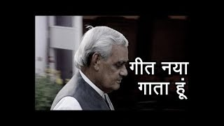 ABP News LIVE | Atal Bihari Vajpayee's condition worsens | PM Modi paid visit late at night - ABPNEWSTV