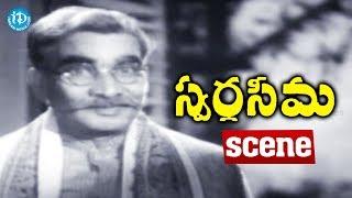Swarga Seema Movie Scenes - Sujatha Devi Cheats Murthy's Kalyani || Chittor V. Nagaiah, B. Jayamma - IDREAMMOVIES