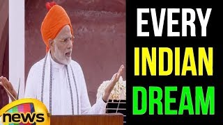 PM Modi Says Every Indian is Dreaming To Achieve Better India | 72nd Independence Day | Mango News - MANGONEWS