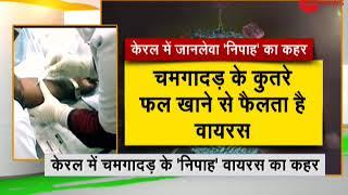 Deshhit: Nipah virus claims 10 lives in Kerala - ZEENEWS