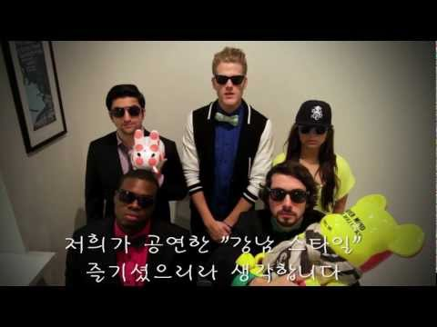 GANGNAM STYLE ( ) - Pentatonix (PSY Cover)