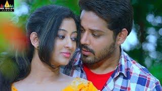 Kannullo Nee Roopame Theatrical Trailer | Telugu Latest Trailers 2017 | Nandu, Tejaswini - SRIBALAJIMOVIES