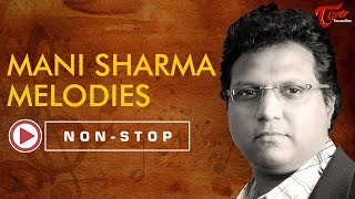 Mani Sharma All Time Hit Telugu Melodies | Video Songs Jukebox | TeluguOne - TELUGUONE