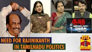 "Aayutha Ezhuthu 27-08-2014 ""Need for Rajinikanth in TN politics"" – Thanthi TV Show"