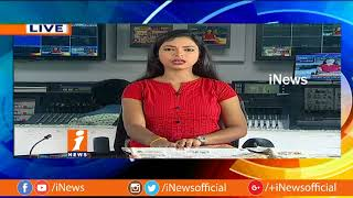 Today Highlights From News Papers | News Watch (12-05-2018) | iNews - INEWS