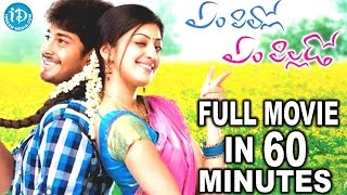Em Pillo Em Pillado Movie in 60 Minutes || Tanish || Pranitha - IDREAMMOVIES