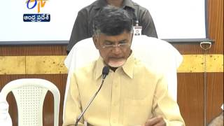 Will Not Compromise On Any Aspect In Rebuilding Of Vizag :  AP CM Chandrababu - ETV2INDIA